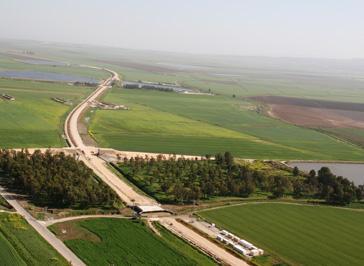 מסילת העמק